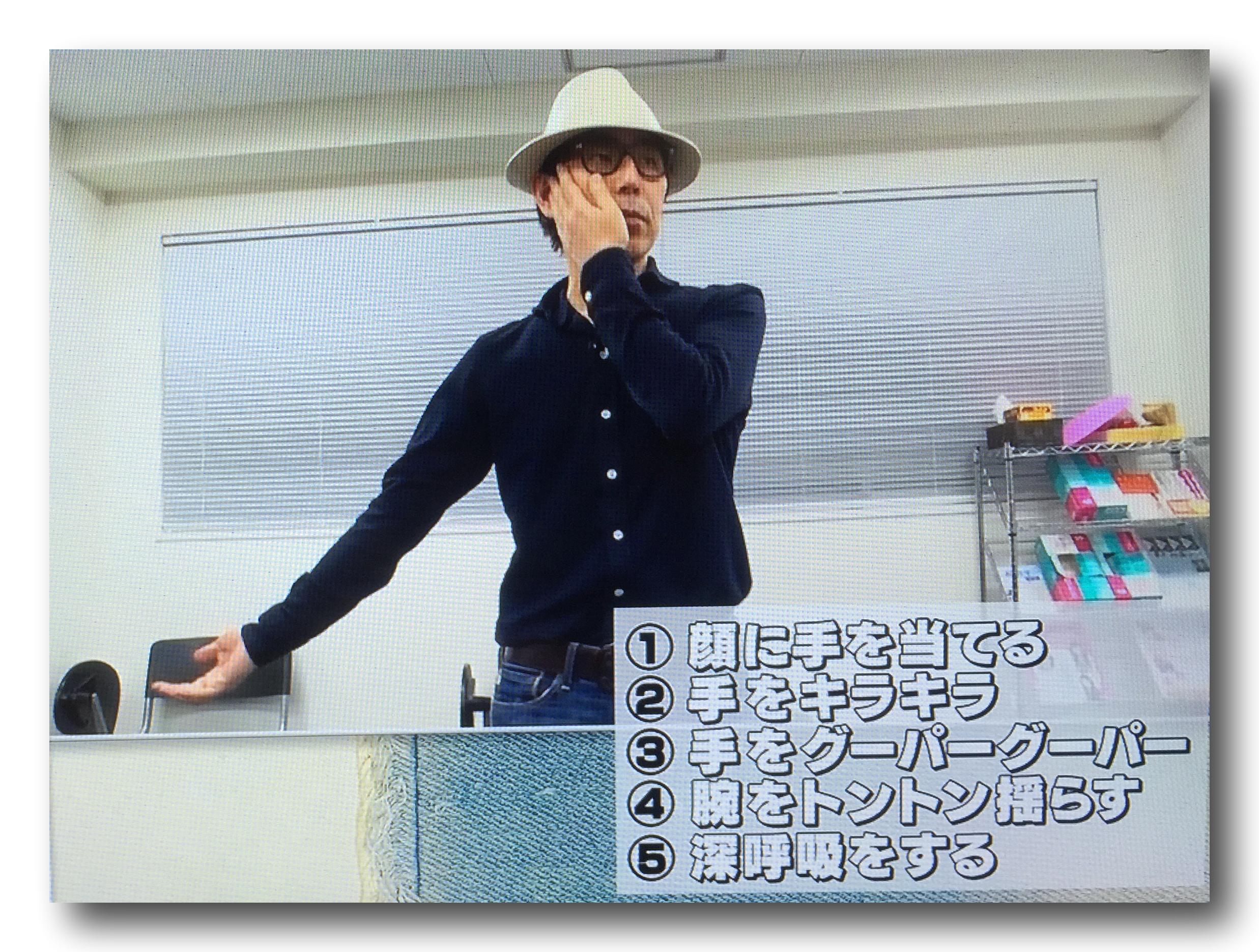 (出典:TVtokyo) (7)