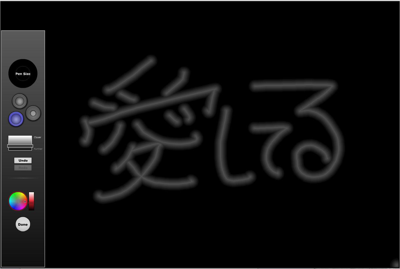 bandicam 2016-04-15 02-08-59-620