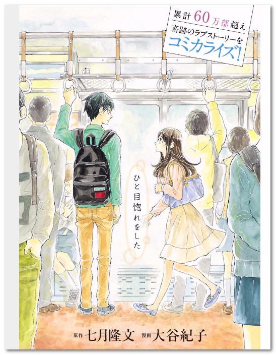(出典:konomanga.jp)