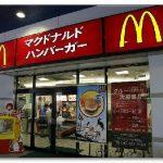 日本人の1割~2割しか知らない企業のロゴや名前の由来まとめたよ
