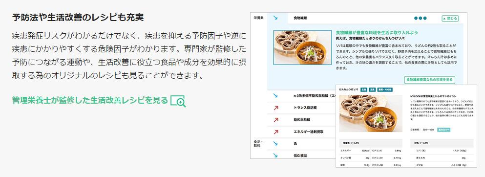 (出典:mycode) (8)