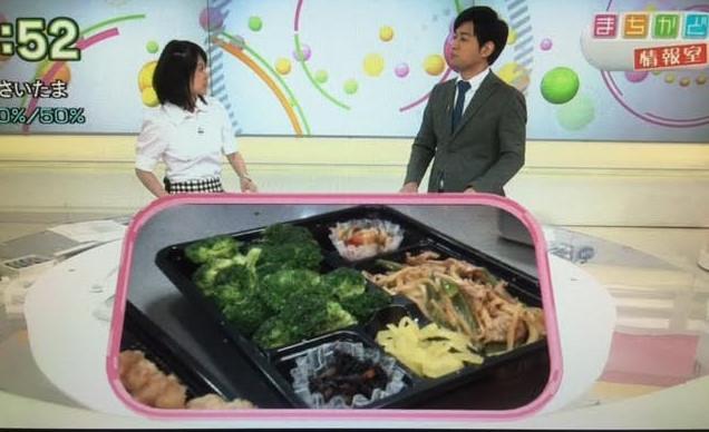 (出典:NHKTV) (7)