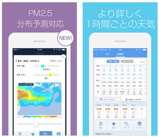 (出典:Yahoo!JAPAN) (3)