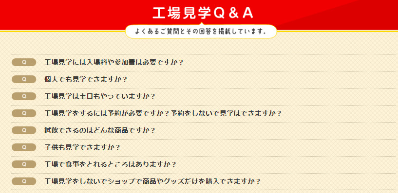 (出典:kirin.co.jp) (1)