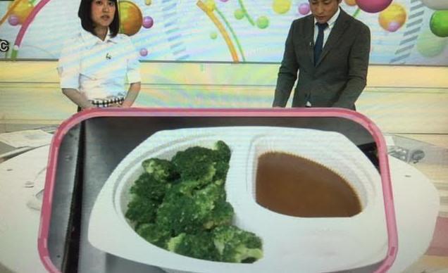 (出典:NHKTV) (8)