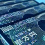 借金大国日本にはいらないものが多すぎる件、ワースト7