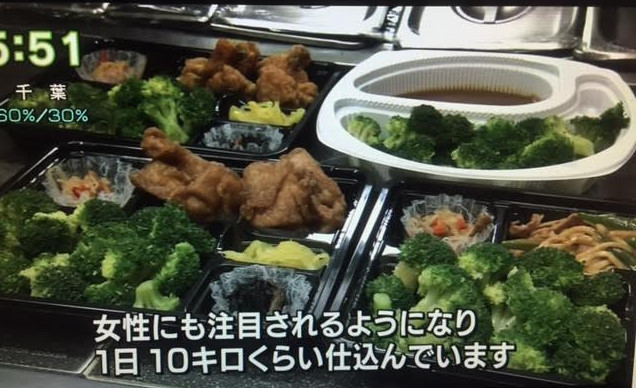 (出典:NHKTV) (6)