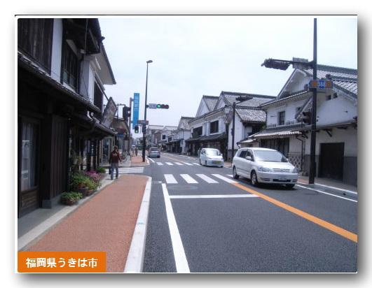 (出典:mlit.go.jp) (11)