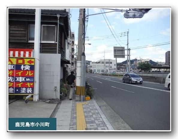 (出典:mlit.go.jp) (17)