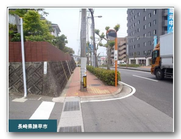 (出典:mlit.go.jp) (15)