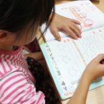 冬休みの宿題を早く終わらせる効果的な方法10個(小学生)