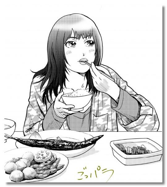 秋刀魚を食べるお姉さん