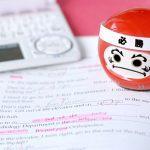 センター試験の英語は忙しい高校生ほど対策しやすい4つのコツとは?